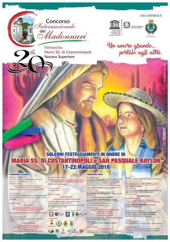La festa dei madonnari di nocera superiore a nocera for Sud arredi nocera superiore