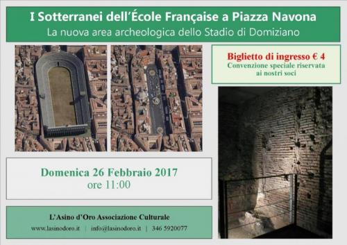 I Sotterranei Dell'École Française A Piazza Navona - Roma