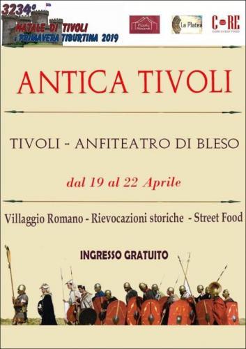 Antica Tivoli - Tivoli